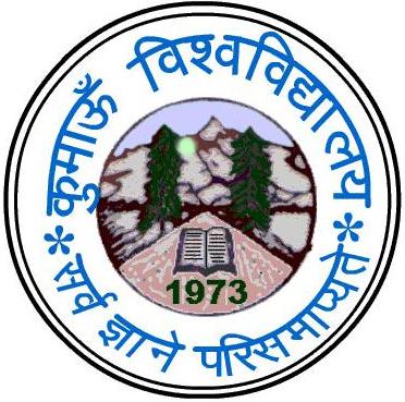 Kumaun-University-Logo